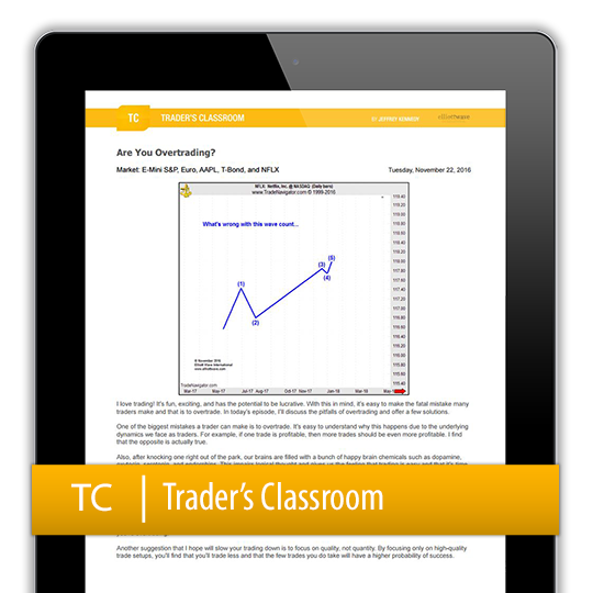 Traders Classroom