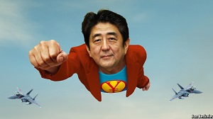 11 20 14abepic From Faith to Failure: Abenomics